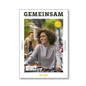 GEMEINSAM A1.1 ALUM+EJ+KEY