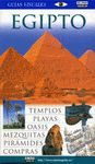 EGIPTO GUIAS VISUALES 2005