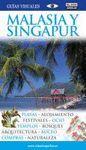 MALASIA Y SINGAPUR GUIAS VISUALES 2010