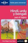 HINDI, URDU Y BENGALI PARA EL VIAJERO