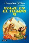 GSE. VIAJE EN EL TIEMPO 4