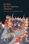 EL LIBRO DE LOS MUERTOS TIBETANO