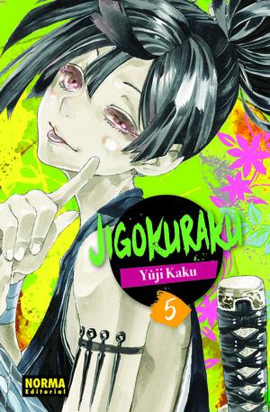 JIGOKURAKU 05