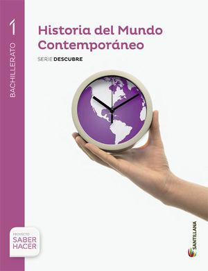 1BTO HISTORIA MUNDO CONTEMPORANEO ED15