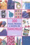 300 TRUCOS, TÉCNICAS Y SECRETOS DE GANCHILLO