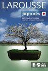 MÉTODO INTEGRAL JAPONÉS