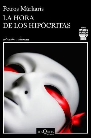 HORA DE LOS HIPÓCRITAS, LA