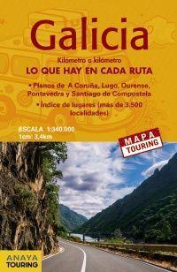 MAPA DE CARRETERAS GALICIA (DESPLEGABLE), ESCALA 1:340.000