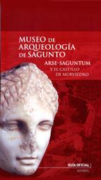 MUSEO DE ARQUEOLOGIA DE SAGUNTO ARSE-SAGUNTUM