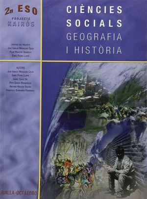 GEOGRAFIA E HISTORIA PROJECTE KAIROS